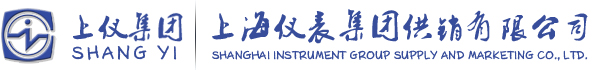 上海仪表集团